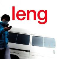P.Tah - Leng